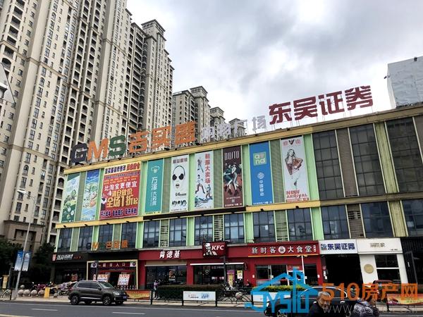 房产电商新闻 【调查】街头采访,看江阴几条商业街生意真相,电商时代迎合